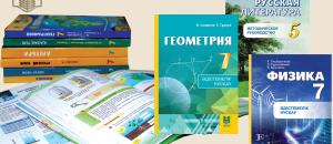 готовые домашние задания по геометрии издательство мектеп